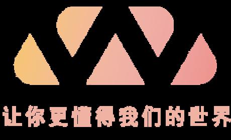 中国科幻薪火相传